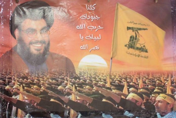 Libanesisk plakat med Hizbollah-leder Hassan Nasrallah. (Foto: flickr.com)