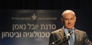 Statsminister Benjamin Netanyahu kan se ut til å få Mahmoud Abbas tilbake til forhandlingsbordet, uten full byggestans i bosetningene og Øst-Jerusalem. (Foto: GPO)