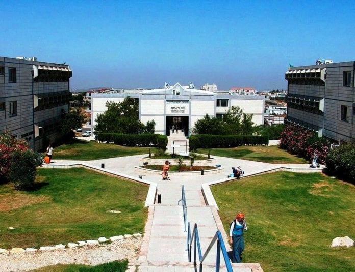 Ariel universitetet. (Foto: Michael Jacobson, Wikimedia Commons)