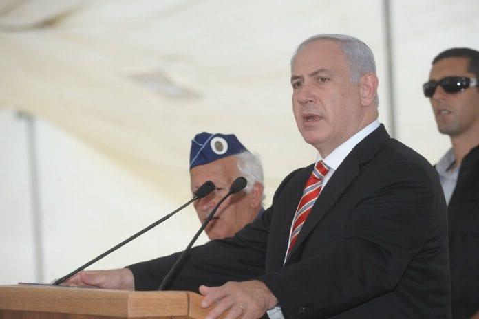 Benjamin Netanyahu (Foto: Amos BenGershom, GPO)