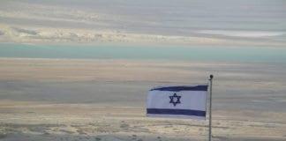 Jødene hadde rett til å opprette en stat i det geografiske området Palestina, og de har rett til å fortsette med å gjøre det som er nødvendig får å bevare statens jødiske karakter, argumenterer jusprofessor Ruth Gavison. (Illustrasjonsfoto: Randall Niles, flickr.com)