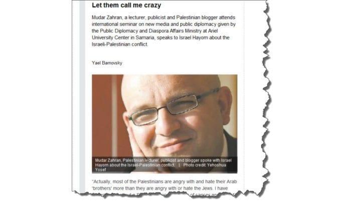 Skjermdump med bilde av Mudar Zahran fra israelhayom.com.