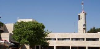 Mount Scopus-avdelingen til Hebrew University (Foto: Wikipedia)
