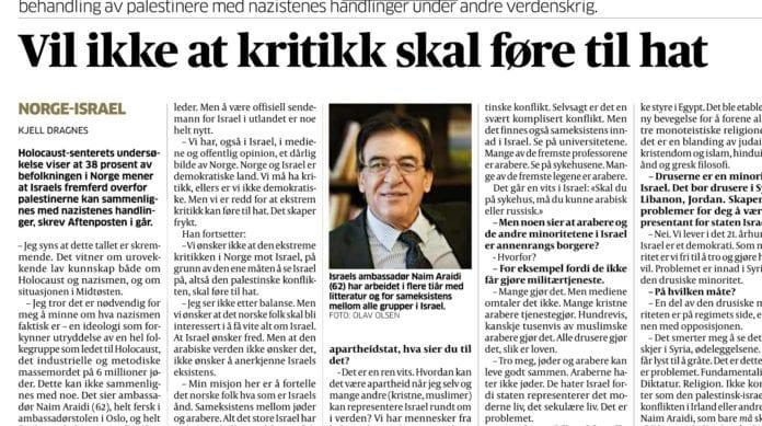 Foto: Utsnitt fra Aftenpostens eAvis, side 21, 22. oktober 2012