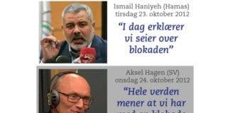 Stortingsrepresentant Aksel Hagen (SV) er ikke helt oppdatert om situasjonen på Gaza-stripen.