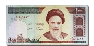 Verdien av den iranske rialen har falt dramatisk siden juni 2011. (Illustrasjonsfoto: James Malone, flickr.com)