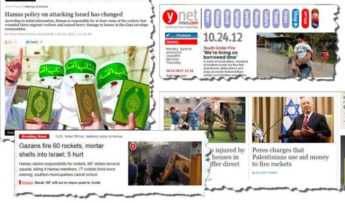 Rakettangrepene mot Israel dominerer på forsidene i de engelsk-språklige israelske nettavisene onsdag ettermiddag.