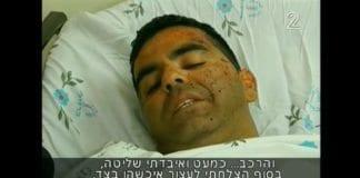 Innbygger fra Sderot som i helgen ble skadet under rakettangrepene fra Gaza-stripen. (Foto: Skjermdump fra Kanal 2)