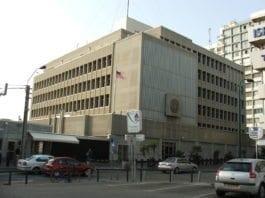 Ambassadebygningen til USAs ambassade i Tel Aviv. (Foto: Den amerikanske ambassaden i Tel Aviv)