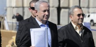 Statsminister Benjamin Netanyahu (f.v.) og forsvarsminister Ehud Barak. (Foto: IDF)