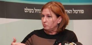 Tzipi Livni, leder for det ferske Hatnua-partiet. (Foto: Tzipi Livnis flickr-konto)