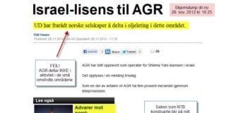 Skjermdump fra http://www.dn.no/forsiden/borsMarked/article2517216.ece