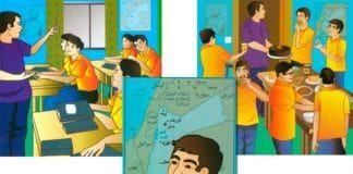 Kartene hvor Israel er nevnt er ikke trykket i noen geografi- eller historiebok, men inngår som illustrasjoner fra et klasserom i en bok om helsefag. Var det en glipp at Israel er nevnt eller et lite politisk signal? (Kilde: Yedioth Aharonoth)