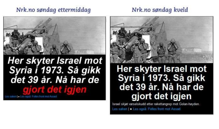 To skjermdump fra Nrk.no søndag 11. november 2012. I første omgang ble episoden fremstilt som ren israelsk aggresjon.