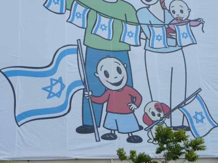 Reklameplakat for det israelske forsikringsselskapet Clalit. (Illustrasjon: flickr.com)