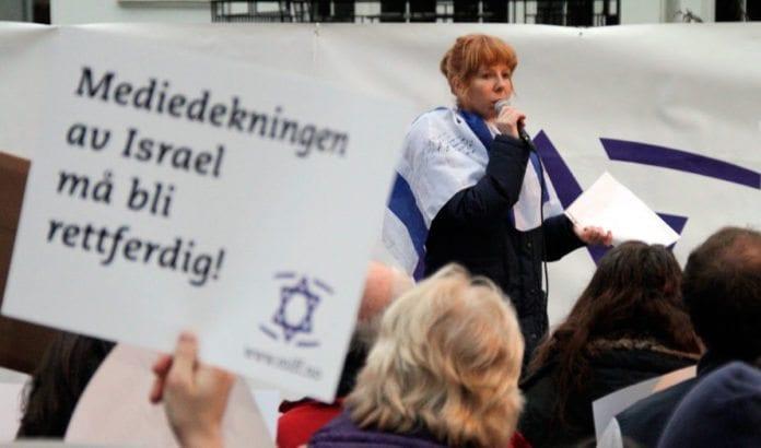Fra MIFFs støttemarkering for Israel i Oslo lørdag 24. november 2012. (Foto: Atle Hansen, MIFF)
