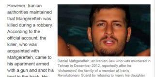 """Den iranske jøden Daniel Magrufta (bildet) ble trolig drept etter å ha """"vanæret"""" sin kjærestes familie. (Foto: Skjermdump fra Times of Israel)"""