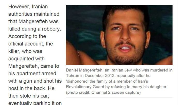 Den iranske jøden Daniel Magrufta (bildet) ble trolig drept etter å ha