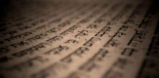 Hebraisk (Foto: flickr.com)