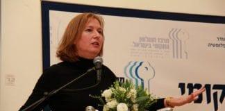 Tzipi Livni (Hatnua) er en av 26 kvinner i den nye nasjonalforsamlingen. (Foto: Tzipi Livnis flickr-konto)