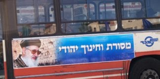 Valgreklame for Shas-partiet på en buss i Jerusalem, med bilde av åndelig leder og rabbiner Ovadia Yosef. (Foto: Hadar Edim)