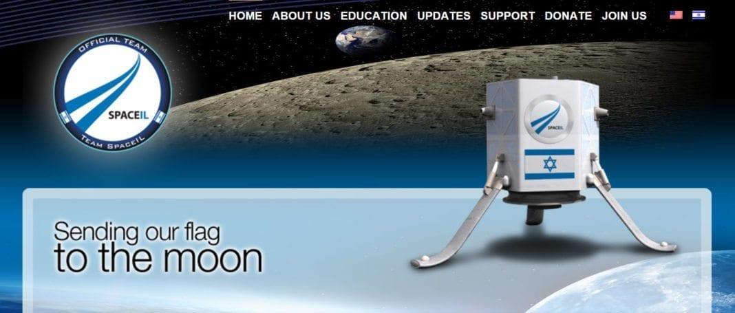 Illustrasjon: Skjermdump fra SpaceIL.com