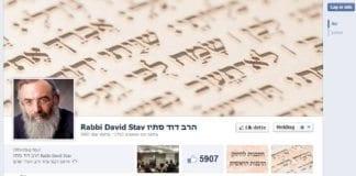 Facebook-siden til rabbiner David Stav. (Foto: Skjermdump fra Facebook)