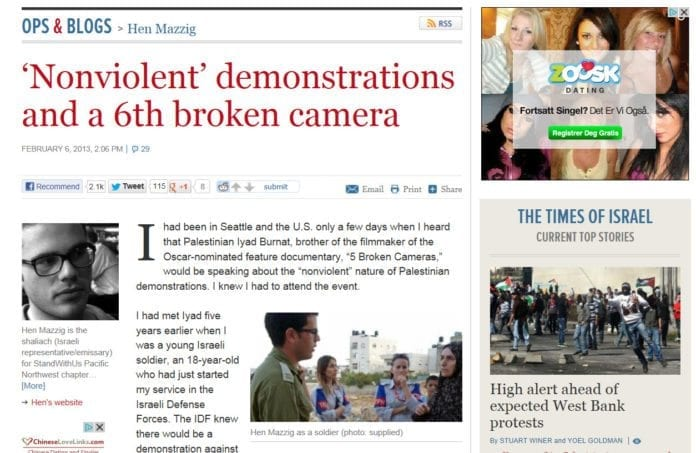 Foto: Skjermdump fra Timesofisrael.com