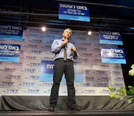 Yesh Atid-leder Yair Lapid (Foto: Yair Lapid, Facebook.com)