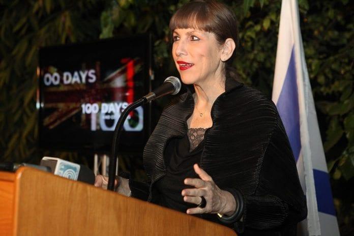 Kultur- og idrettsminister Limor Livnat fordømmer angrepene på kontorlokalene og treningsbanen til Beitar Jerusalem. (Foto: Den britiske ambassade i Tel Aviv)