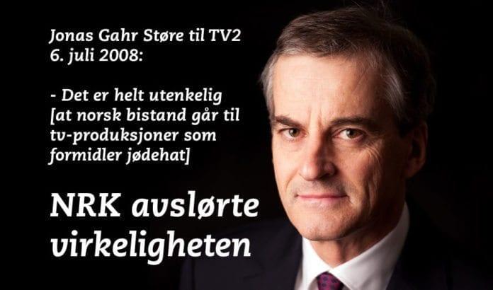 I 2008 valgte Jonas Gahr Støre å benekte Norges rolle i palestinernes hatformidling. (Foto: Johannes Jansson/norden.org)