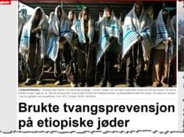 Skjermdump av artikkel på Dagbladet.no. Se lenke i bunn av artikkelen.