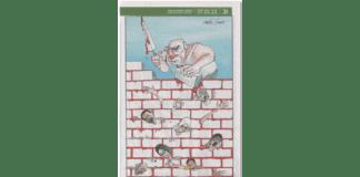 """Karikaturtegningen som stod på trykk i Sunday Times 27. januar. Avisen har nå beklaget """"feiltakelsen""""."""