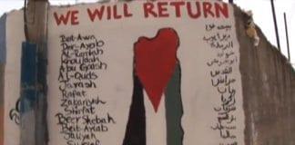 """Skjermdump fra filmen """"Inside the UNRWA Classroom""""."""