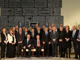 Det første bildet av Israels 33. og statsminister Benjamin Netanyahus tredje regjering. (Foto: GPO)