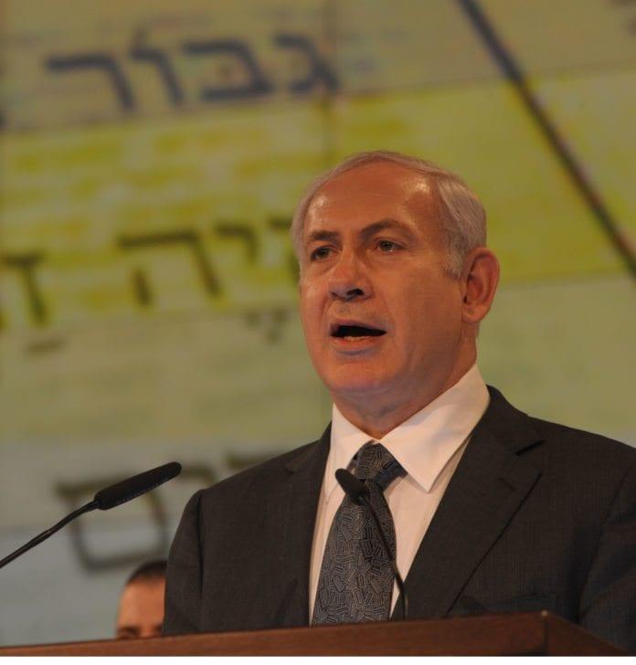 Statsminister Benjamin Netanyahu vil lede en regjering bestående av 21 ministere og 8 viseministere. (Foto: GPO)