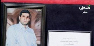 Terroristen Majdi Al-Rimawi blir æret av myndighetene i en fransk forstad til Paris. (Bilde fra PA TV, via Palestinian Media Watch)