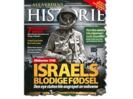Faksmile av forsiden til All Verdens Historie nr. 2/2013.