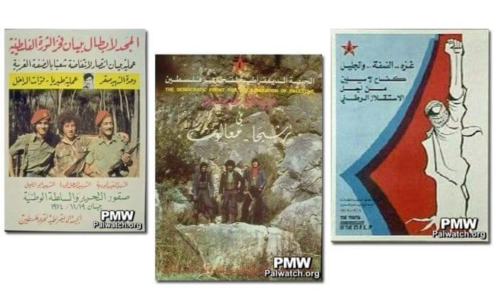 Plakaten i midten hyller terroristene fra DFLP som drepte 22 barn og 4 voksne israelere i 1974. Plakaten ble vist flere ganger på PA TV i februar. Terroristene til venstre drepte fire israelere i Beit Shean. Plakaten til høyre viser DFLPs planer for Israel - alt er erstattet av