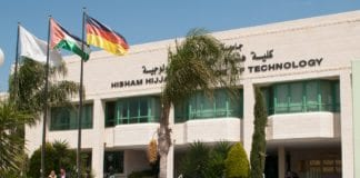 Hisham Hijjawi teknologiske college i Nablus (Illustrasjon: Beautiful Faces of Palestine, flickr.com)
