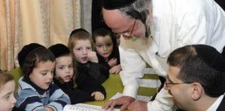 Ultra-ortodoks skole i Mea She'arim (Foto: Den amerikanske ambassaden i Tel Aviv)