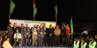 En Hamas-ledet protestaksjon, etter at en palestinsk fange gikk bort i et israelsk fengsel for et år siden. (Foto: Joe Catron, flickr.com)