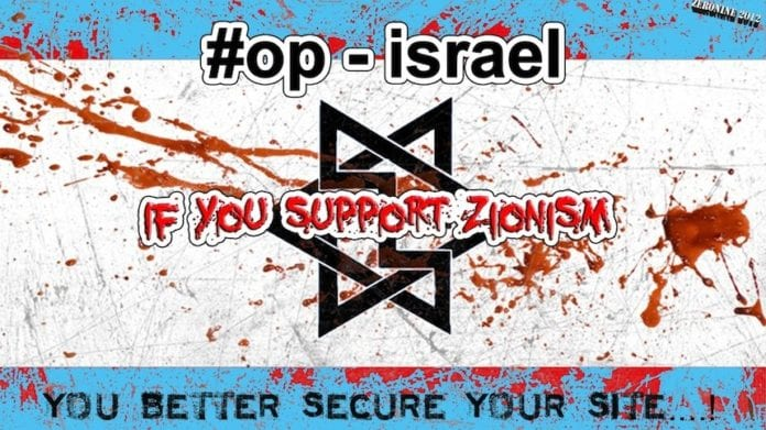 Hackergruppen Anonymous sitt banner for aksjonen #OpIsrael (Foto: Anonymous)