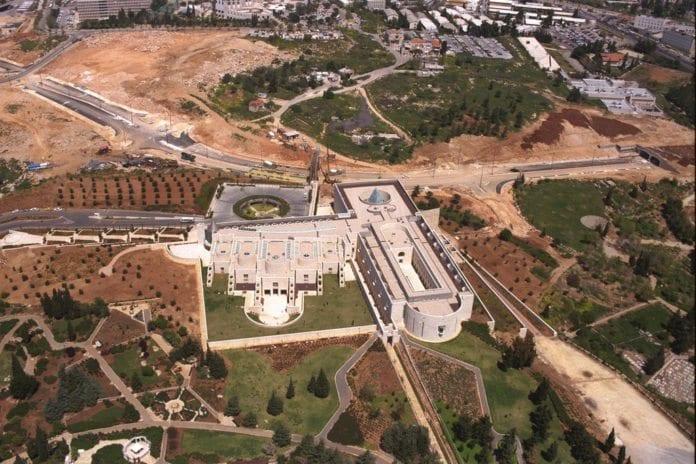 Høyesterettsbygningen i Jerusalem fra luften. (Foto: GPO)