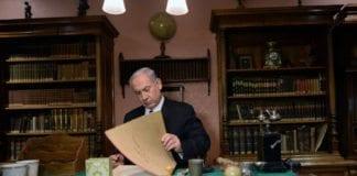 Statsminister Benjamin Netanyahu på besøk ved Herzl-museet i Israel. (Foto: Kobi Gideon, GPO)