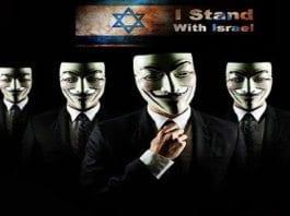 Foto: Bilde fra hjemmesiden til Israel Elite Force