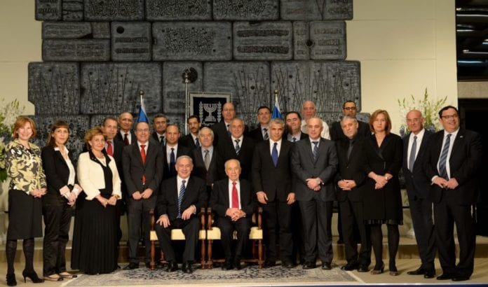 Israels 33. regjering (Foto: GPO)