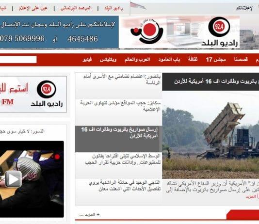 Denne nettsiden, AmmanNet, er ikke tilgjengelig lenger i hjemlandet Jordan. (Foto: Skjermdump fra AmmanNet.net)