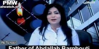 Skjermdump fra PA TV 9. mai. Abdullah Barghouti er dømt for drap på 66 israelere.