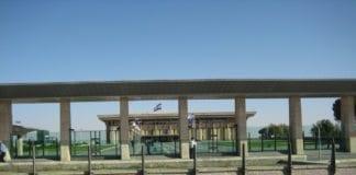 Israels nasjonalforsamling Knesset (Foto: Rachel Barenblat, flickr.com)